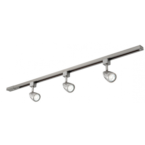 Track Lighting Kit Uk: Endon Lighting Bullet Track Lighting Kit, Gu10 Track