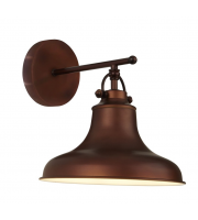 Searchlight Dallas 1LT Industrial Wall Light Antique Brown SALE ITEM