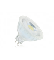 Integral MR16 5.3W Non-Dimmable (Cool White)