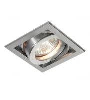 Saxby Xeno single 50W  (Aluminium)
