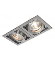 Saxby Xeno twin 50W  (Aluminium)