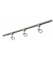 Endon Bullet 5W LED Track Lighting Kit (Satin Chrome)