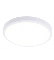 Endon Cobra XS 15W IP44 Round LED Bulkhead (Opal/White)