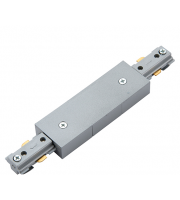 Saxby Lighting Track central connector  (Silver)