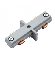 Saxby Lighting Track internal connector  (Silver)