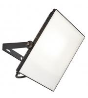 Saxby Lighting Scimitar IP65 50W cool white