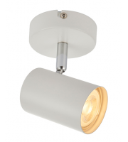 Saxby Lighting Arezzo 1lt plate 7W  (White)