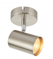 Saxby Lighting Arezzo 1lt plate 7W  (Stainless Steel)