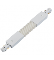 Saxby Lighting Track flexible connector (White)