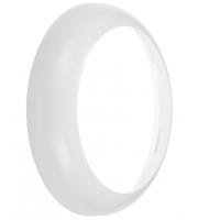 Saxby Lighting Forca white plain bezel  (White)