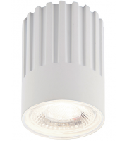 Saxby Lighting Pacto 10W cool white (White)