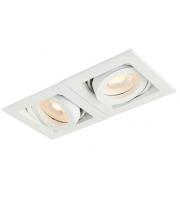 Saxby Lighting Xeno twin 7W (White)