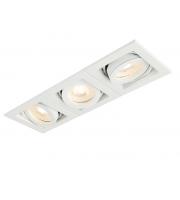 Saxby Lighting Xeno triple 7W (Matt White)