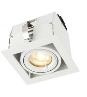 Saxby Lighting Garrix single 7W  (White)