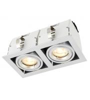 Saxby Lighting Garrix twin 7W (Silver)