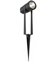 Saxby Lighting Lance IP65 7W (cool white)