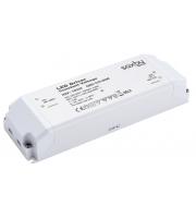 Saxby Lighting LED driver constant voltage 12V 60W  (White)