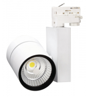 Qvis Lighting Track Light 30w Tridonic Driver 3000lumen Citizen Cob Led Wide Beam Angle 4000k (White)