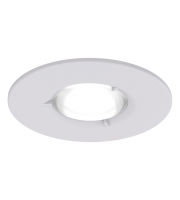 Ansell Edge Frd GU10 Matt White Downlight
