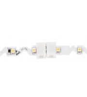 Aurora Lighting Connector For AU-ST905 & AU-ST906