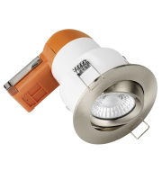 Aurora 240V 6W 95mm 680lm 60? Adjustable Dimmable Fire Rated Led Downlight 3000K (Satin Nickel)