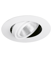 Aurora 240V 31W 83mm 3000lm 53? Adjustable Dali Led Recessed Wallwasher 3000K