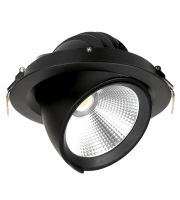 Aurora 240V 30W 180mm 3500lm 45? Adjustable Non Dimmable Led Recessed Wallwasher Black 4000K