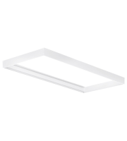Aurora Surface Mounting Box Kit For 1200mm X 600mm Panel (White)
