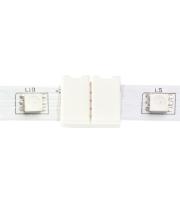 Aurora Connector For EN-ST100RGB & EN-ST224RGB(Rgb)