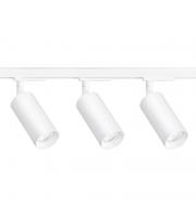 Aurora 220-240V GU10 Adjustable Long Single Circuit Track Spotlight Kit White(White)