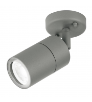 Aurora 240V GU10 IP44 Aluminium Adjustable Wall Light Grey