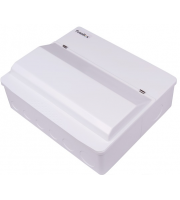 Fusebox 100A M/s 20WAY (WHITE)