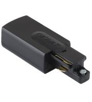 Aurora Lighting 250V Global Live End Connector Left Hand Single Circuit Track Black