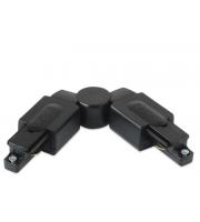 Aurora 250V Global Adjustable Connector Single Circuit Track (Black)