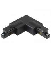 Aurora 250V Global L Connector Inside Polarity Single Circuit Track (Black)