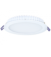 Qvis Lighting 110mm Downlight 15w 1100lumen, Tridonic Driver, Epistar Leds, 4000k Flicker Free Tpa Fire Rated, Dimmable (White)