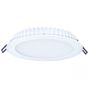 Qvis Lighting 110mm Downlight 21w 1100lumen, Tridonic Driver, Epistar Leds, 4000k Emergency Flicker Free Tpa Fire Rated (White)