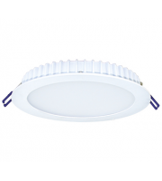 Qvis Lighting 180mm Downlight 15w 1650lumen, Tridonic Driver, Epistar Leds, 4000k Flicker Free Tpa Fire Rated, Dimmable (White)