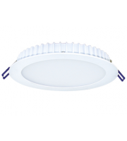 Qvis Lighting 180mm Downlight 20w 1650lumen, Tridonic Driver, Epistar Leds, 4000k Emergency Flicker Free Tpa Fire Rated, Dimmable (White)