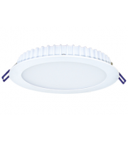 Qvis Lighting 230mm Downlight 20w 2200lumen, Tridonic Driver, Epistar Leds, 4000k Flicker Free Tpa Fire Rated (White)