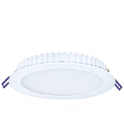 Qvis Lighting 230mm Downlight 20w 2200lumen, Tridonic Driver, Epistar Leds, 4000k Flicker Free Tpa Fire Rated, Dimmable