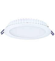 Qvis Lighting 230mm Downlight 20w 2200lumen, Tridonic Driver, Epistar Leds, 4000k Flicker Free Tpa Fire Rated Em (White)