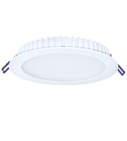 Qvis Lighting 230mm Downlight 20w 2200lumen, Tridonic Driver, Epistar Leds, 4000k Flicker Free Tpa Fire Rated Em, Dimmable (White)