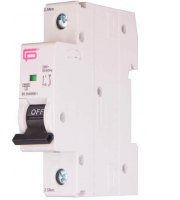 Fusebox 40A B Type Mcb 6kA 1P (White)