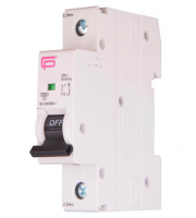 Fusebox 50A B Type Mcb 6kA 1P (White)