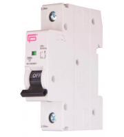Fusebox 20A *c Type Mcb 6kA 1P (White)