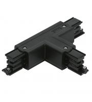Aurora 16A 250V Global T Connector D Three Circuit Track (Black)