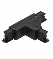 Aurora 16A 250V Global T Connector B Three Circuit Track (Black)