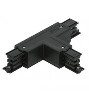 Aurora 16A 250V Global T Connector C Three Circuit Track (Black)