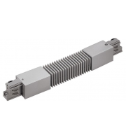 Ansell 3 Circuit Flexible Connector (Satin Silver)